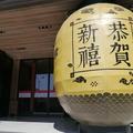 2014.02.02-05,南台灣三日旅。