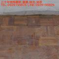 三十年地板翻新,重磨,拋光,油漆 TEL:0926199826 LINE:0926199826