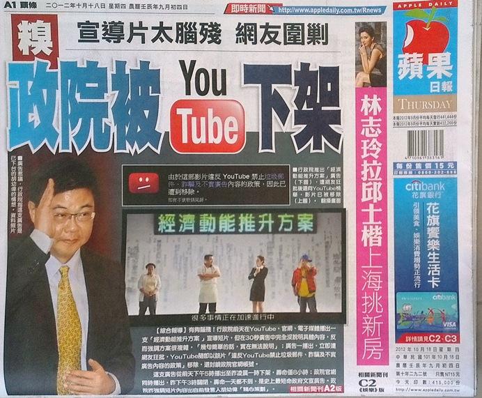 這部影片違反Youtube禁止圾郵件、詐騙及不實廣告規定