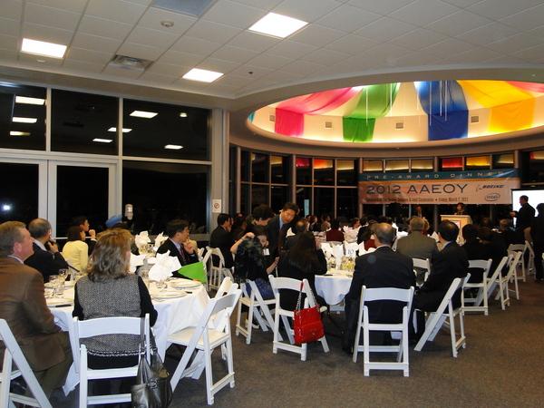 在國際氣球博物館的晚宴