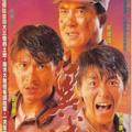 異稢電影海報