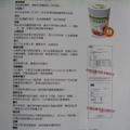 此相簿是保健美容保養分享見證
