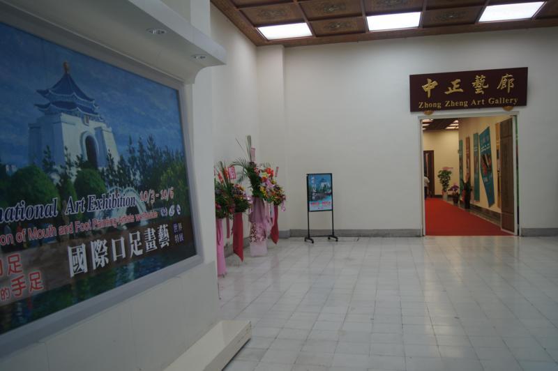 雲天的詩作在中正藝廊配合世界畫展