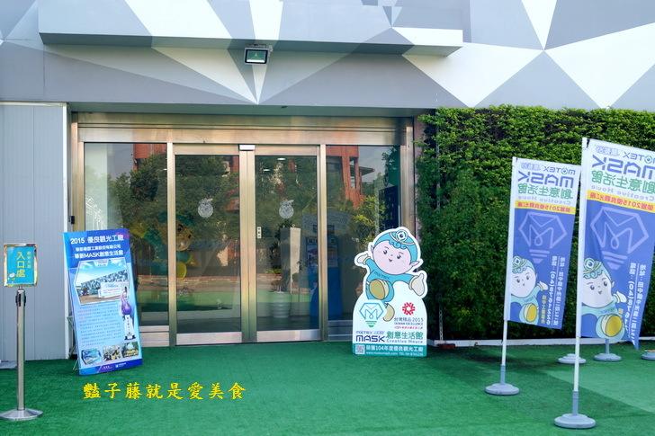 彰化親子旅遊景點推薦-華新創意生活工廠