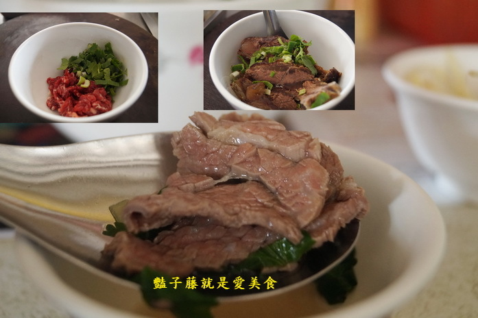 台南安平美食清燙牛肉-豔子藤台南美食地圖