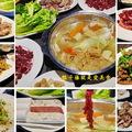 台灣溫體牛肉.牛老總涮牛肉.15年老店