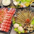 台中太平火鍋.拾鑶精緻鍋物