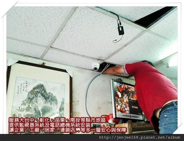 AHD 四路(高清)Hybrid網路型監控攝影主機,台中監視器廠商,台中監視器維修,台中監視器批發,北屯區監視器,北區監視器,中區監視器,外埔監視器系統,大安監視器系統