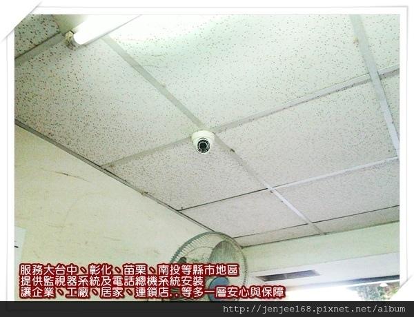 麥克風集音器,台中監視器批發,東勢監視器,東勢監視器系統,新社監視器系統,神岡監視器系統,霧峰監視器系統,南投監視器材料,南投監視器安裝,南投監視器廠商