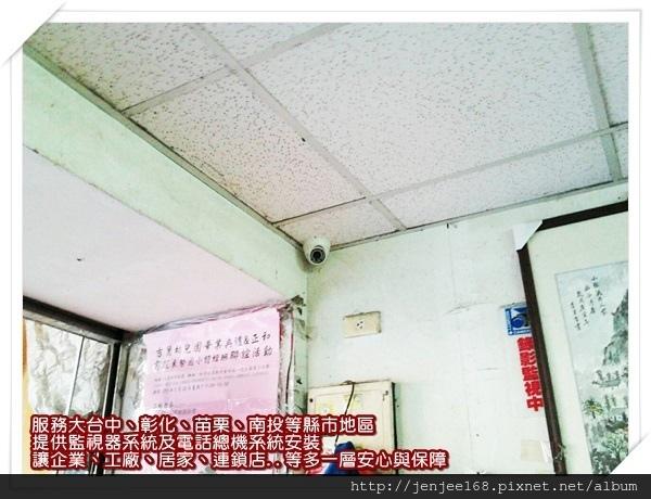AHD 四路(高清)Hybrid網路型監控攝影主機.台中監視器系統促銷,台中市東勢監視器,大里監視器系統,太平監視器系統,大甲監視器系統,苗栗監視器材行,苗栗監視器安裝