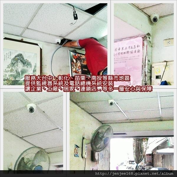 AHD 1080P 200萬畫素陣列式中型管狀紅外線彩色攝影機,台中監視器系統促銷,台中監視器維修,東區監視器,南區監視器,西區監視器,大雅監視器系統,潭子監視器系統
