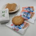 熊本老字號香脆薄餅,入口才知香、脆、薄。