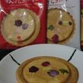 湯布院浪漫花瓣煎餅,好看又好吃的少女心花花餅。