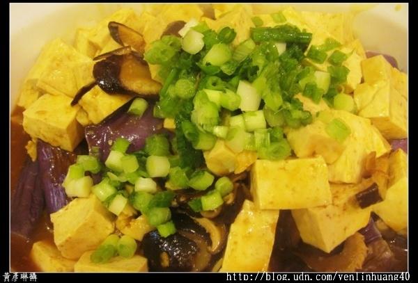 豆腐與紫茄