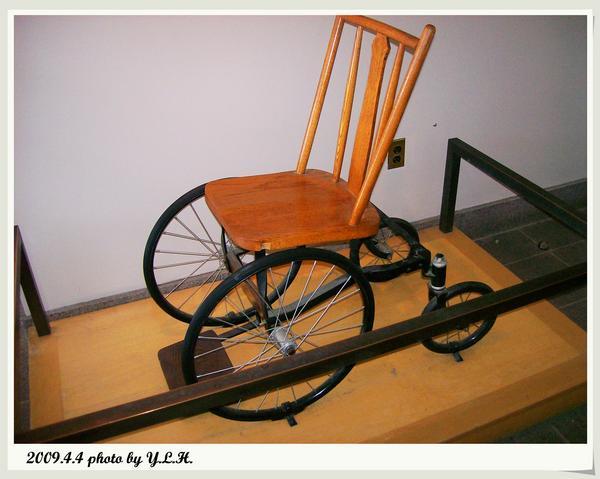 羅斯福總統的輪椅