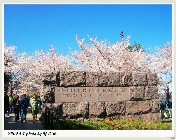羅斯福總統紀念廣場