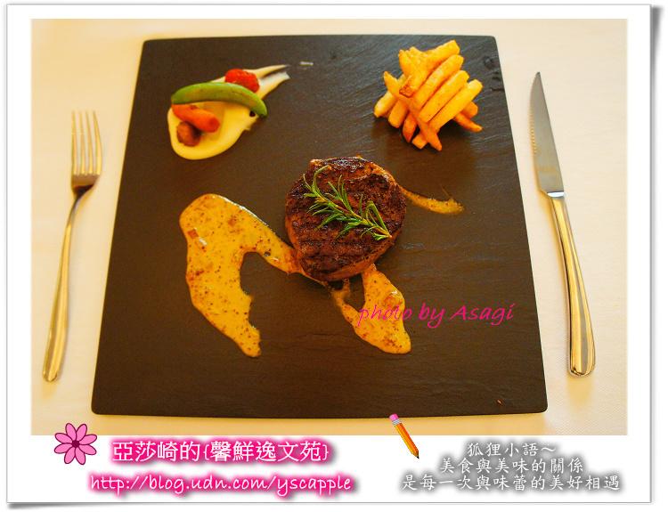 夏蒙法式小館美味取勝每一道菜都迷人|台中法式料理美食|亞 ...