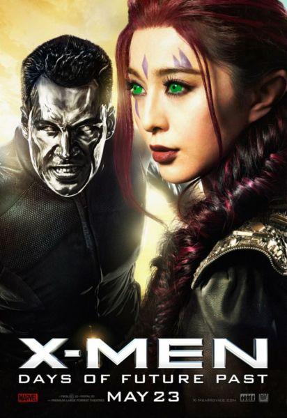 【風式影劇】:X戰警:未來昔日