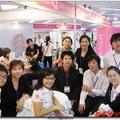 2007第四屆醫學美容大展 由中國時報主辦