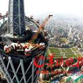 2011.9.1 廣州塔塔頂的摩天輪開幕