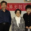 美南作協於2011年12月17日舉行會員大會改選會長副會長及理事