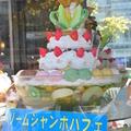 北海道巨無霸的冰淇淋 清爽加倍 甜蜜雙倍  沁涼入心田