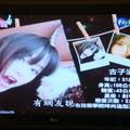 曾國城主持的 這就叫做愛 的節目側寫, 喜歡的話, 可以按時收看!  圖片提供/華視