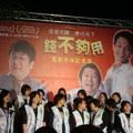 2009年05月07日, 在 信義威秀 舉辦的發表會 的相關照片!
