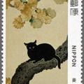 黒き猫, 菱田春草(1874~1911)