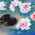 牡丹黒猫, 工藤甲人 (1915~)