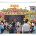 20091011 東港、小琉球半日遊 - 1