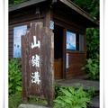 20091011 東港、小琉球半日遊 - 16