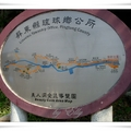 20091011 東港、小琉球半日遊 - 18