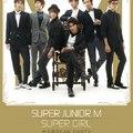 SUPER JUNIOR M是SUPERJUNIOR(簡稱SJ)繼SJ-KRY、SJ-T之後,推出的第三個組合。由SJ中挑選5位成員(韓庚、始源、東海、厲旭、圭賢)+2位新成員Henry及周覓所組成的中韓男子團體。