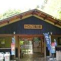 京都嵐山車站外觀