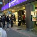 20100312愛妻家映前座談會