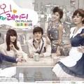 個人喜歡的韓劇韓綜寫真 圖片來源為各電視台官網、百度和自截圖