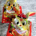 慶百年、百兔集 #1 2011許願雙響兔