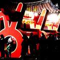 慶百年、百兔集 #15 2011台北燈節猜燈謎擂台