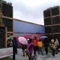 2011/04/03-05安排了為期三天的花博之旅,感覺不虛此行,在這世紀,還能目睹一些美好的事物,是值得慶賀的!