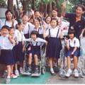 增進學校師生及社區居民對肢體傷殘者的認識,進而在身心障礙者有需要幫忙時,懂得正確協助,並能對自已所擁有的,能珍惜。