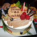 09年生日蛋糕,Happy Birthday!