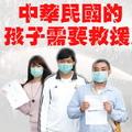 李開維,一出生就是中華民國的孩子,卻關在外國人收容所──靖盧裡