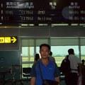 朝鮮IMGC十周年紀念活動