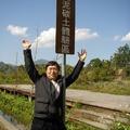 2011農曆春遊-日月潭、清境農場 - 25
