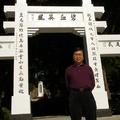 2011農曆春遊-日月潭、清境農場 - 41