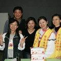 2010-12-24斗南教學中心畢業典禮 - 4