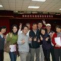 2010-12-24斗南教學中心畢業典禮 - 15