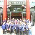 學長招待,烏眉國中703的臺北行。