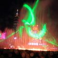 這個相本是紀錄2010台北花燈從國父紀念館正門兩點鐘方向拍攝主燈的照片